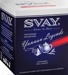 Чай SVAY Yunnan Legends (чай черный китайский) 20*2г