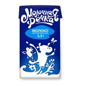"Молоко ""Молочка речка"" 1 л, жирность 2,5%"