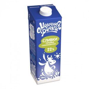 Сливки Молочная речка 1л, 22%