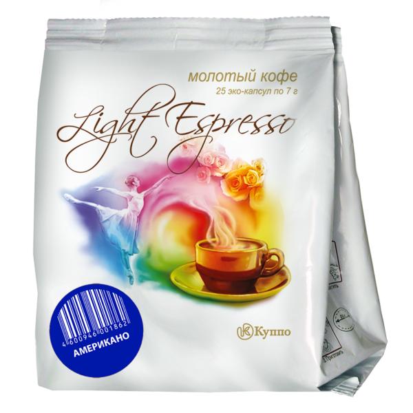 """Кофе в чалдах """"Light Espresso Американо"""" 25 шт"""