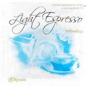 Кофе в чалдах Light Espresso Гляссе пломбир 150 шт