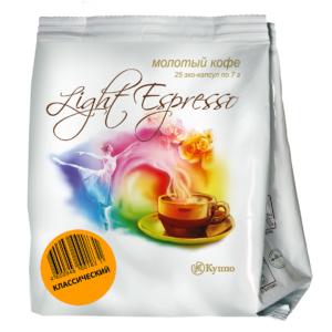 """Кофе в чалдах """"Light Espresso Классический"""" 25 шт"""