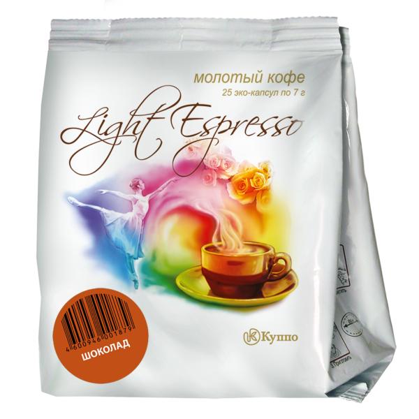"""Кофе в чалдах """"Light Espresso Шоколад"""" 25 шт"""