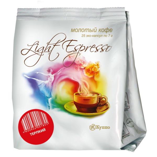 """Кофе в чалдах """"Light Espresso Терпкий"""" 200 шт"""