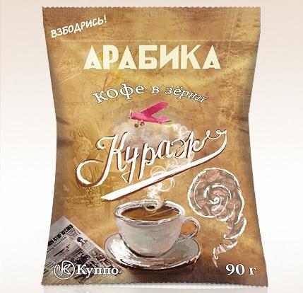 Кофе зерновой Кураж 90 гр