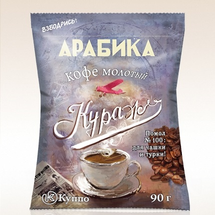 "Молотый кофе ""Кураж"" 90 гр"