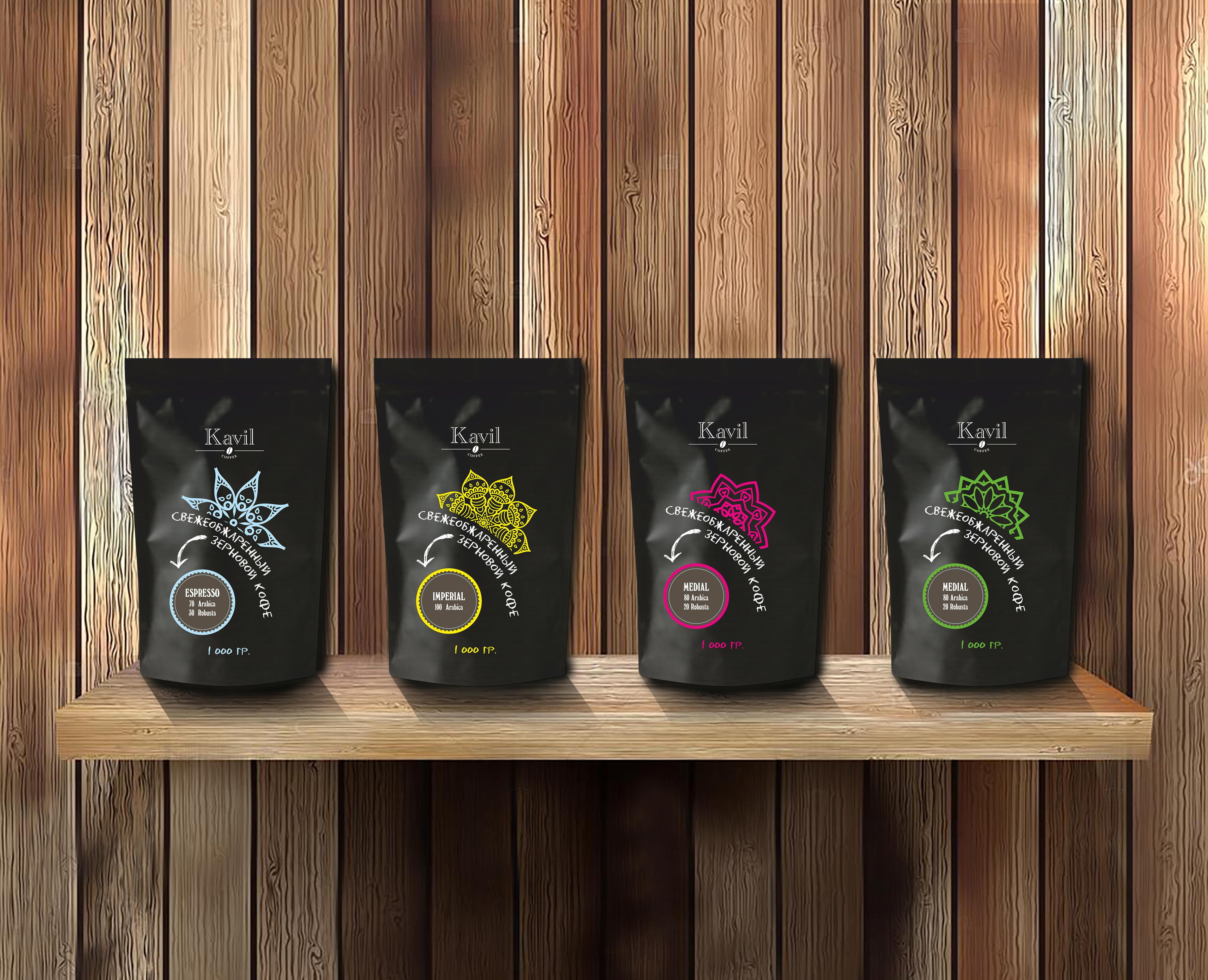 Зерновой свежеобжаренный кофе в офис