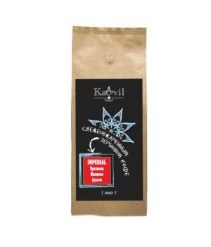 Кофе зерновой Kavil Бразилия Ипанема Дульче