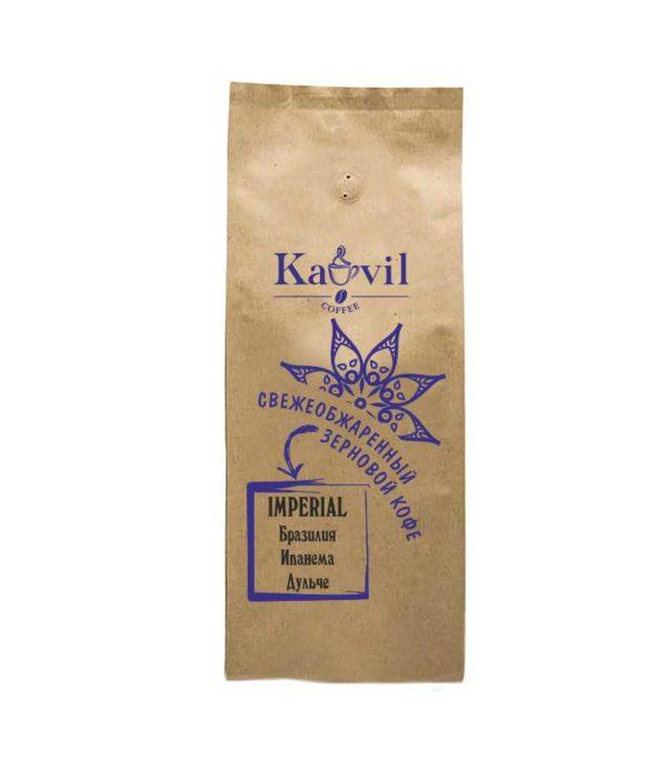Кофе зерновой Kavil IMPERIAL Бразилия Ипанема Дульче
