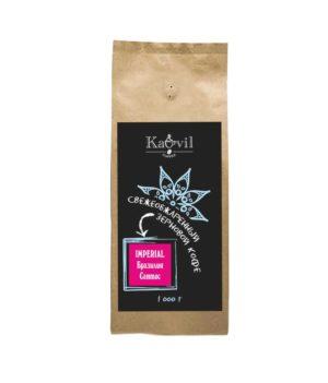 Кофе зерновой Kavil Бразилия Сантос