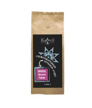 Кофе зерновой Kavil Бразилия Серрадо