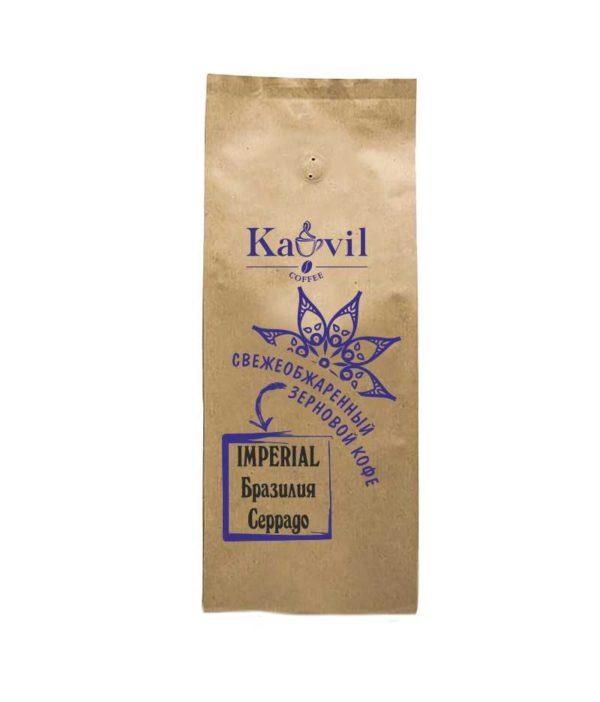 Кофе зерновой Kavil IMPERIAL Бразилия Серрадо